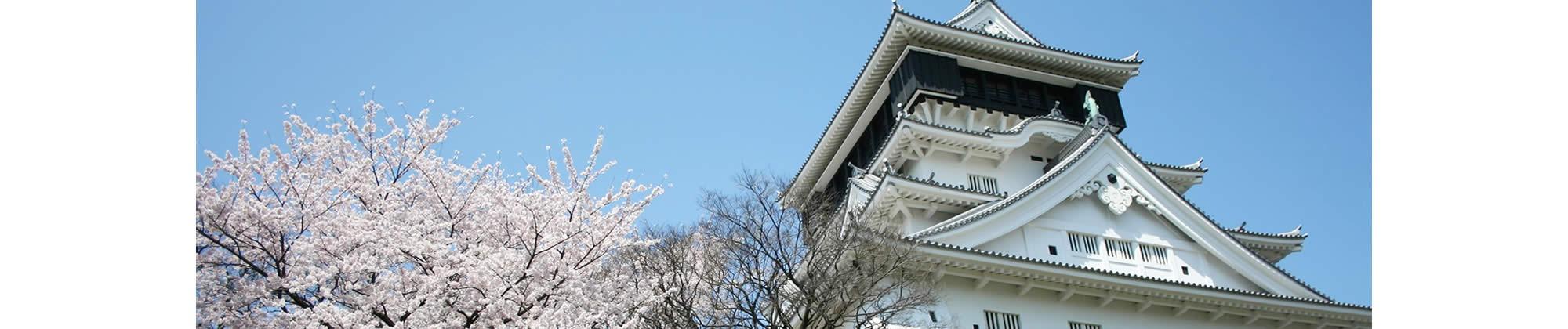 Kitakyushu Walks