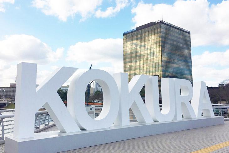 This object is installed on the Ogai Bridge over the Murasaki River in Kokura during the Kokura Illumination event.