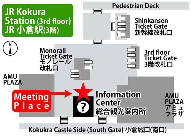 Kokura Japan Map.Kokura Walking Tour Kitakyushu Walks
